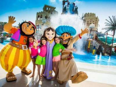 Yas Water World